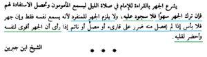 Hukum Mensirrkan Bacaan Pada Sholat Jahriyah 2